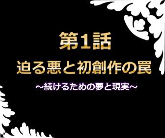 manga-title001