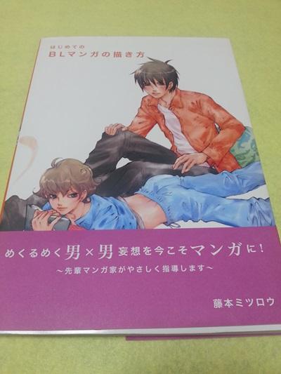 rpg-book000