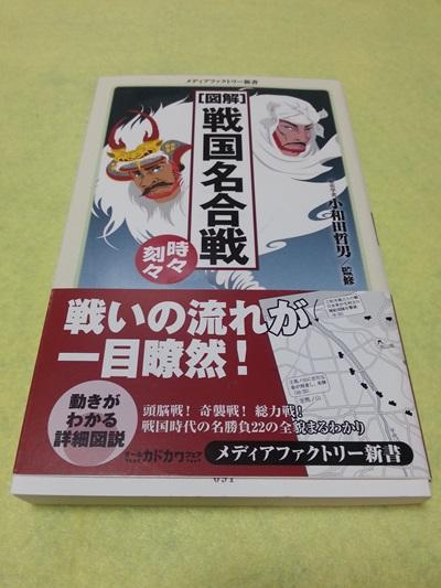rpg-book003