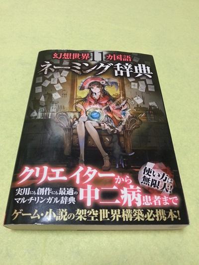 rpg-book004
