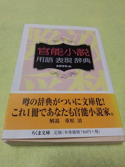 rpg-book005