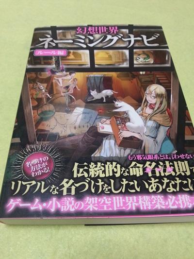 rpg-book009