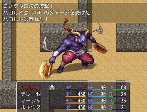 sinboru004