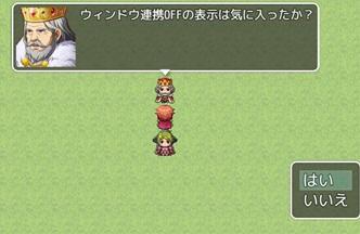 p-fukidashi007
