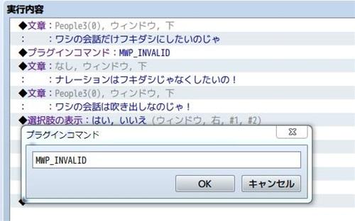 p-fukidashi010