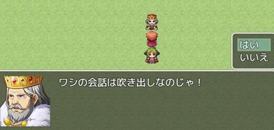 p-fukidashi011