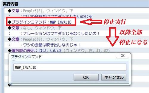 p-fukidashi013