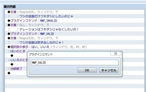 p-fukidashi014