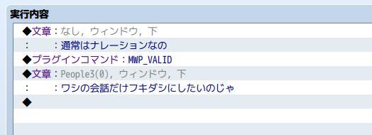 p-fukidashi016