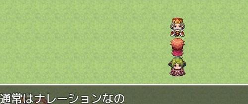 p-fukidashi017