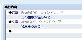 p-fukidashi020