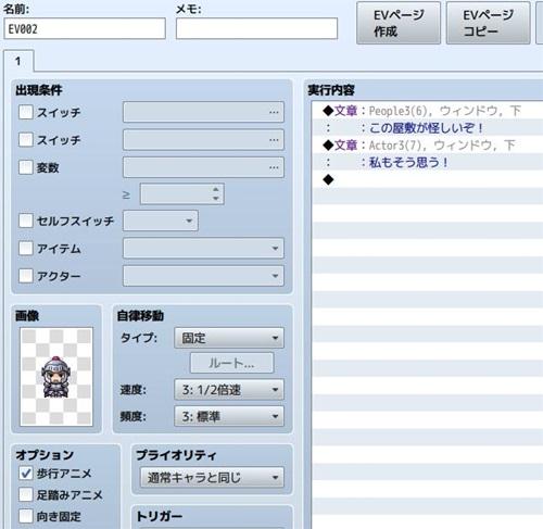 p-fukidashi021