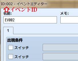 p-fukidashi024