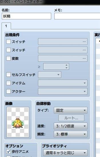 p-fukidashi038
