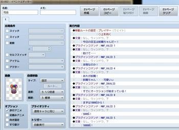 p-fukidashi040
