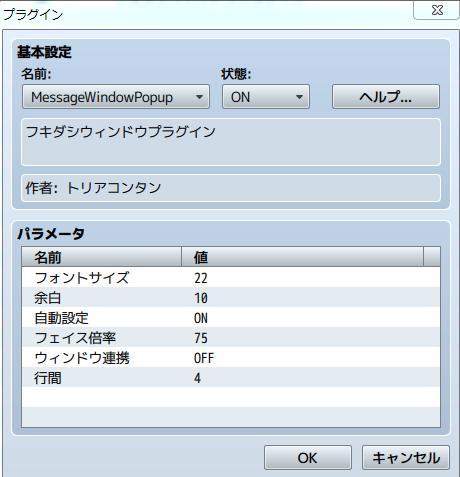 p-fukidashi041