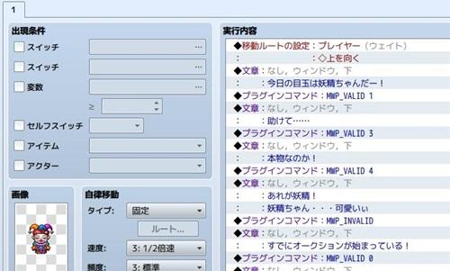 p-fukidashi045