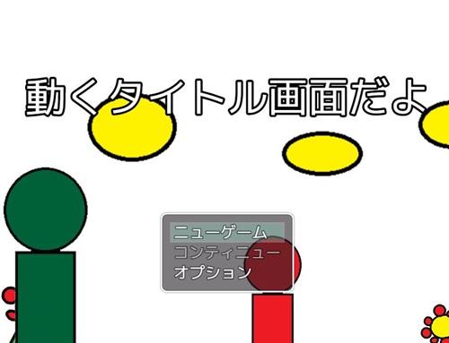 p-titlehimawari008