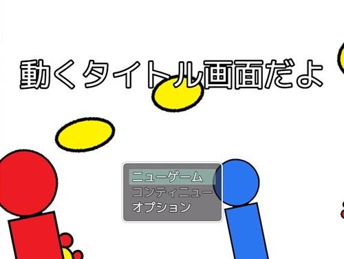 p-titlehimawari009