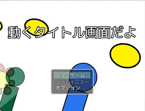 p-titlehimawari018