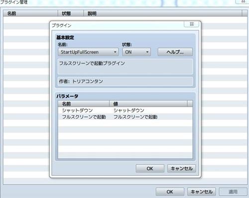 fullscreen001