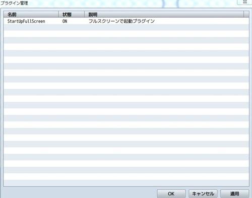 fullscreen002