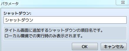 fullscreen010