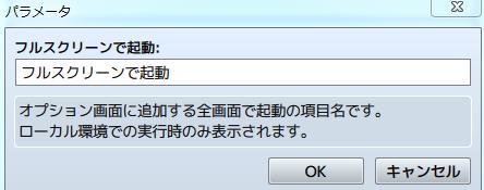 fullscreen011