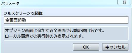 fullscreen012