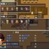 エロゲ制作 | RPGツクールMVでエロRPGを作るときに入れたいプラグイン110選 【保存版】
