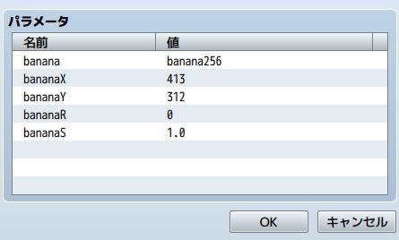 bananaplugin-011