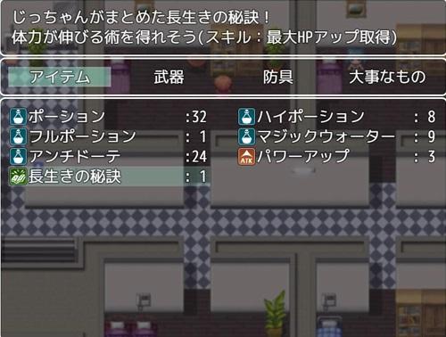 passive-skill019