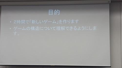 20161106_151655