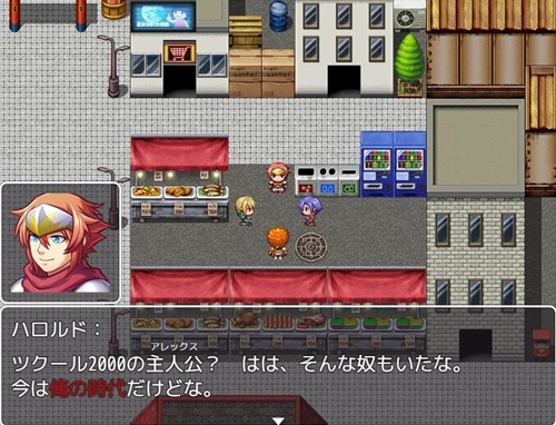 mojikakuchou-001