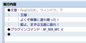 npcfollow-011