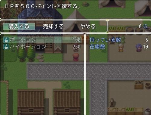 shop-plus-006