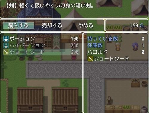 shop-plus-008