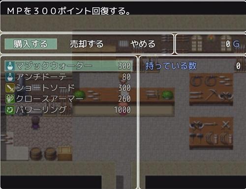 shop-plus-013