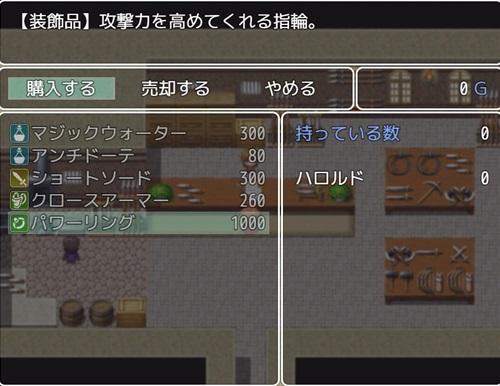 shop-plus-014