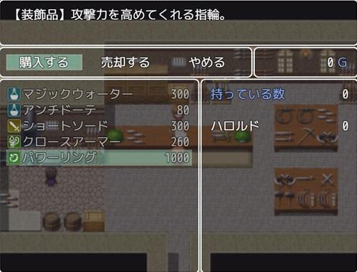 shop-plus-019