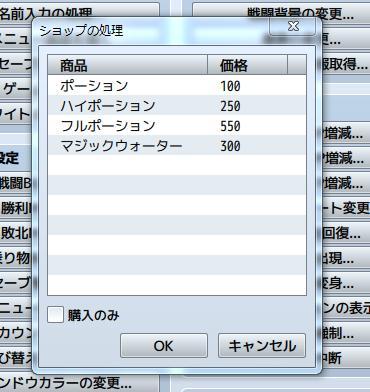 shop-plus-025