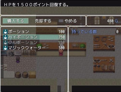 shop-plus-026