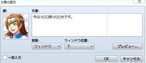timeget-001