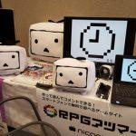 イベントレポート | スマートフォンゲームフェスティバルのアツマールブース見てきた